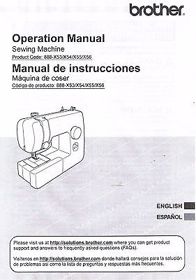 Brother JX2517 Sewing Machine User Guide Owner Operating Instruction Manual Book Brother Sewing Machine User Manual