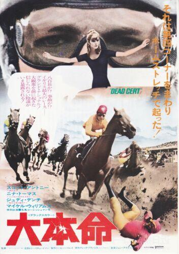 DEAD CERT- Original Japanese  Mini Poster Chirashi