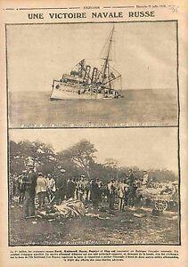 """Poseur de Mines Kaiserliche Marine Albatros Gotland Island Sweden Suède 1915 WWI - France - Commentaires du vendeur : """"OCCASION"""" - France"""