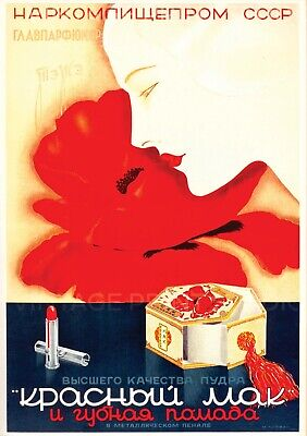 Russian Cosmetic Red Puppy Vintage Soviet Advertising Giclee Canvas Print 28x40