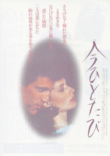 COUSINS:Isabella Rossellini- Japanese  Mini Poster Chirashi
