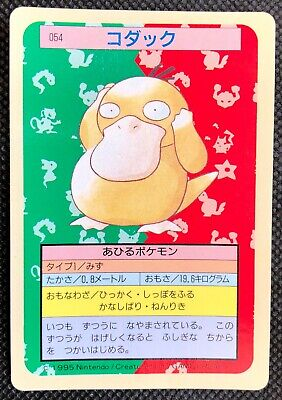 Psyduck 054 Topsun Card Blue Back Pokemon TCG Rare Nintendo F/S From Japan