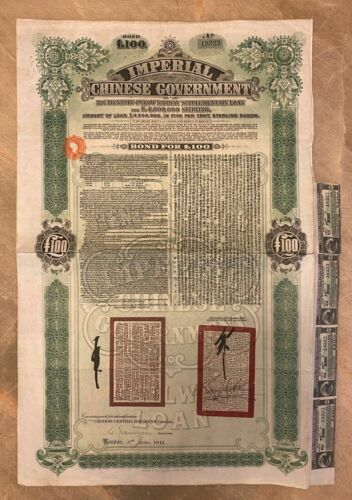 CHINA GOVERNMENT 1911 TIENTSIN PUKOW RAILWAY £100 BOND LOAN +COUPONS UNCANCELLED