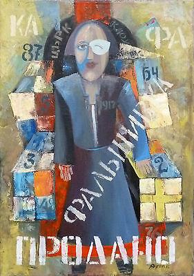 Victor Popov: Prodano. 1998. Original-Ölbild auf Leinwand. Signiert, datiert