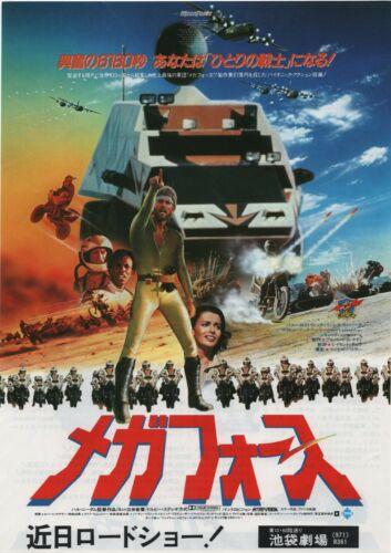 Megaforce 1982 Hal Needham Japanese Chirashi Movie Flyer Poster B5