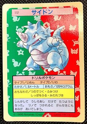 Rhydon 112 Topsun Card Blue Back Pokemon TCG Rare Nintendo F/S From Japan