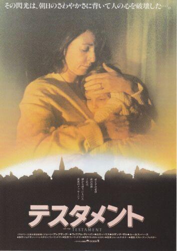 TESTAMENT-Original Japanese Mini Poster Chirashi