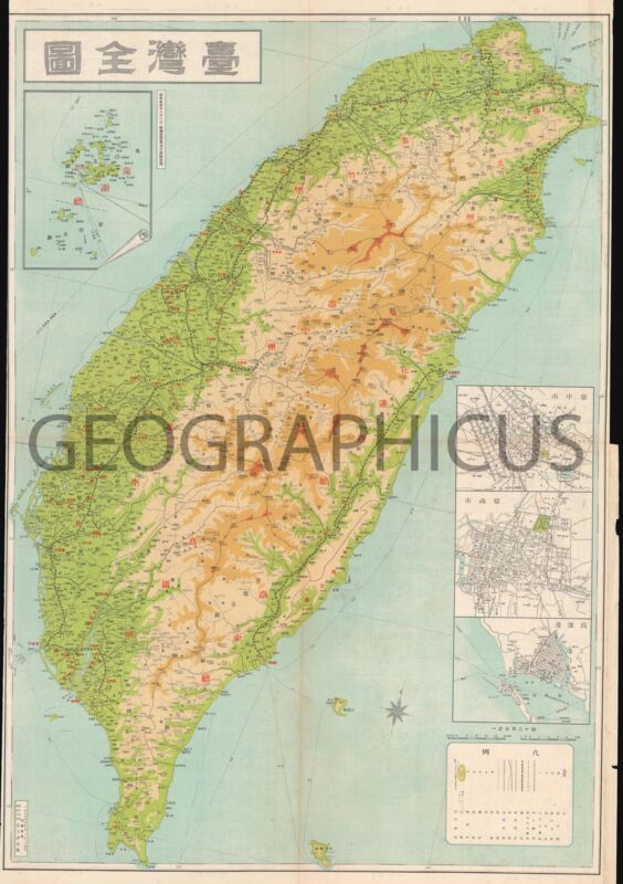 1936 OR SHOWA 11 JAPANESE MAP OF TAIWAN