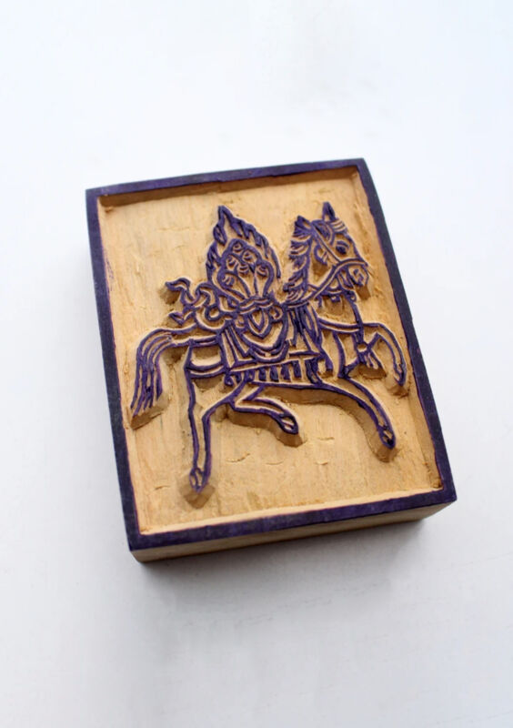 Handcarved Mini Windhorse Wooden Block Print Stamp for Prayer Flags
