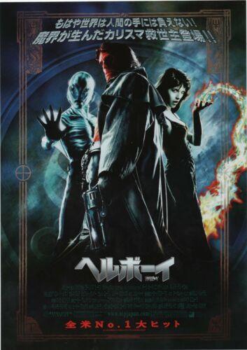 Hellboy 2004 A Guillermo del Toro Japanese Chirashi Movie Flyer Poster B5