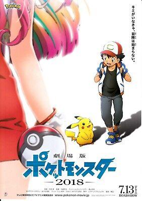 Pokemon Japanese Anime Chirashi Mini Ad-Flyer Poster 2018 A