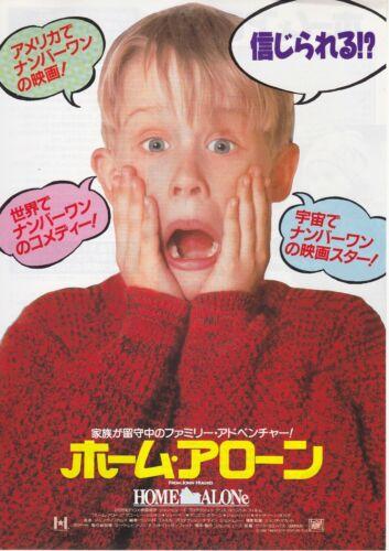 HOME ALONE - Original Japanese  Mini Poster Chirashi
