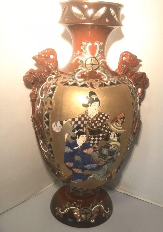 Kyo-Satsuma Vase Early 20th Century