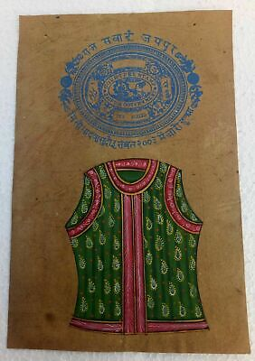 Miniature Paper Painting Old Stamp Handmade Vintage Collectible Indian Art