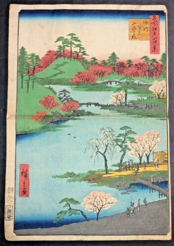 Vintage Chinese / Japanese Woodblock Print Spring / Autumn
