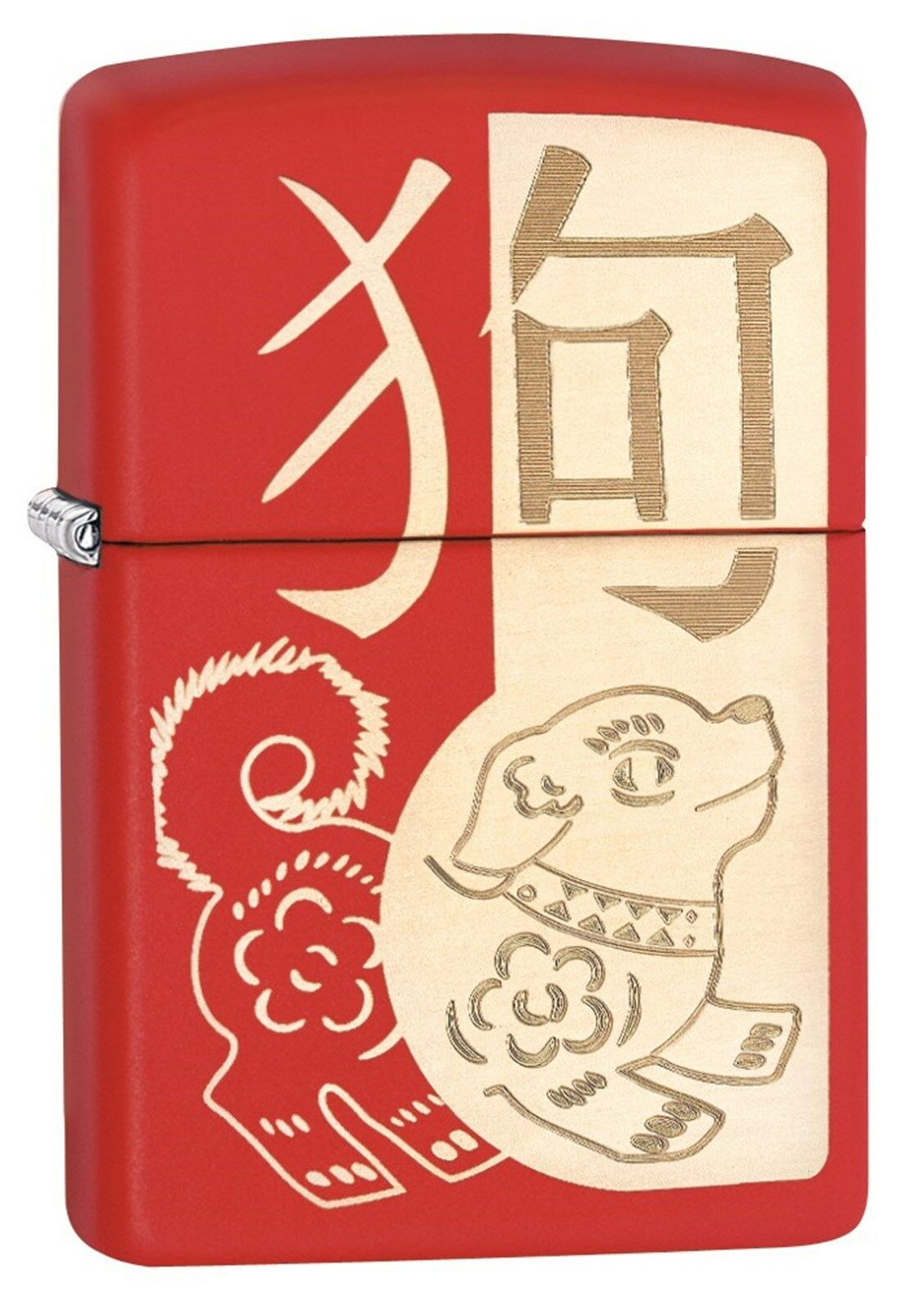 Zippo Lighter Chinese Year Of The Dog Red Matte 29522 41689169787