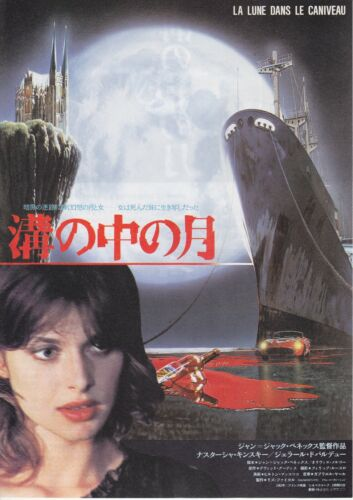 THE MOON IN THE GUTTER:Nastassja Kinski-Original Japanese  Mini Poster Chirashi