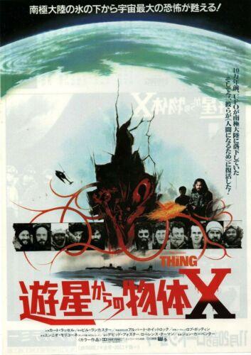 The Thing 1982 John Carpenter Japanese Mini Poster Chirashi B5