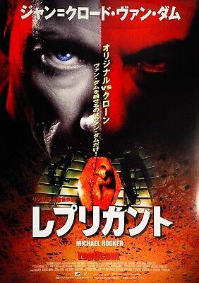 Replicant 2001 Jean-Claude Van Damme Japanese Chirashi Mini Movie Poster B5
