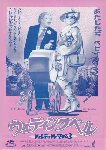 LA CAGE AUX FOLLES 3: THE WEDDING- Japanese  Mini Poster Chirash