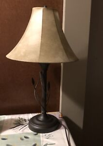 Like New lamp with brushed metal base