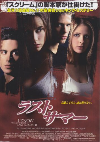 I KNOW WHAT YOU DID LAST SUMMER - Original Japanese  Mini Poster Chirashi