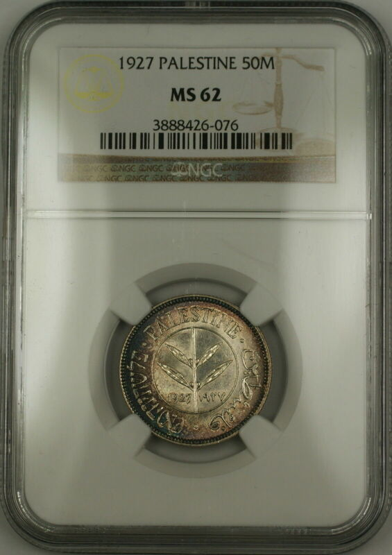 1927 Palestine 50M Fifty Mils Silver Coin NGC MS-62 (Better)