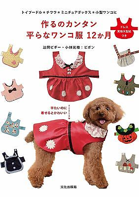 Handmade Cute Dog's Dress for Small Dog /Japanese Dog Clothes Pattern