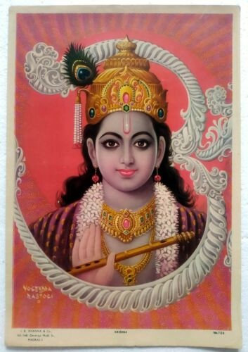 Hindu Religious Rare & Unique Poster of Lord Krishna  - 10 x 14 Inch