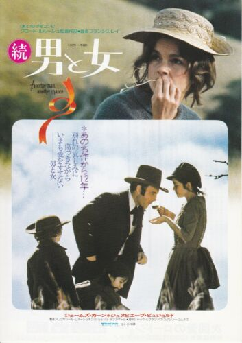 ANOTHER MAN, ANOTHER CHANCE-Original Japanese  Mini Poster Chirashi