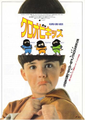 3 NINJAS :THREE NINJAS - Original Japanese  Mini Poster Chirashi