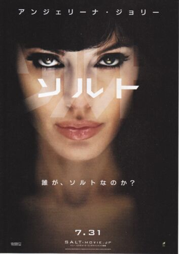 SALT:Angelina Jolie- Japanese  Mini Poster Chirashi 2set