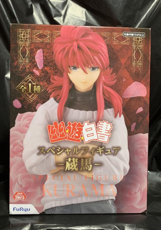 Yu Yu Hakusho kurama special figure furyu prize
