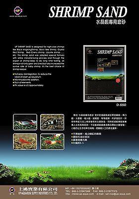 UP AQUA Shrimp Sand Soil for Freshwater Aquarium Dwarf Shrimp 2kg (4 pounds)