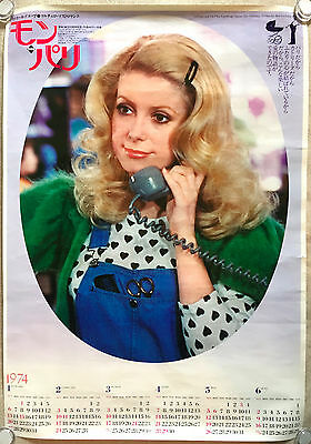 A SLIGHTLY PREGNANT MAN JAPAN B2 MOVIE POSTER 1974 Catherine Deneuve