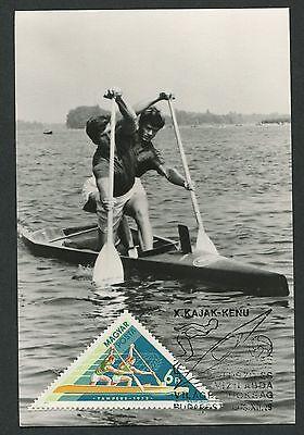 UNGARN MK 1973 SPORT CANOE KANU MAXIMUMKARTE CARTE MAXIMUM CARD MC CM d613