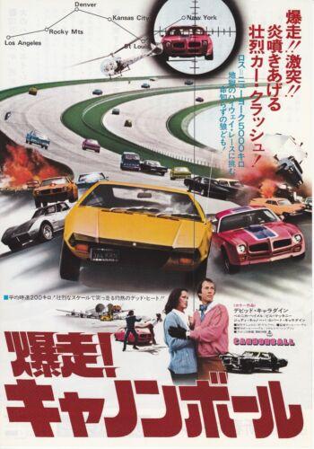 CANNONBALL- Original Japanese  Mini Poster Chirash