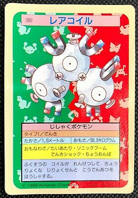 Magneton 082 Topsun Card Blue Back Pokemon TCG Rare Nintendo F/S From Japan