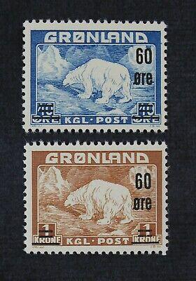CKStamps: Finland Stamps Collection Scott#39 40 Mint NH OG