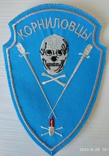 WW1 Shoulder sleeve insignia of the Kornilov shock regiment White Guard Repo