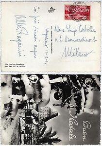 096 - Somalia AFIS - Timbro bilingue su cartolina per Milano, 13/12/1954 - Milano, Italia - L'oggetto può essere restituito - Milano, Italia