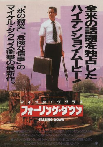 Falling Down 1993 Joel Schumacher Chirashi Movie Flyer Poster B5 Japan