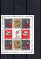 Jugoslavia 1969 Bf Anniversario Della Lega Dei Comunisti Mnh -  - ebay.it