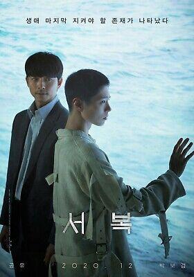 SEOBOK 2020 Official Korean Movie Film Poster GONG YOO, PARK BO GUM