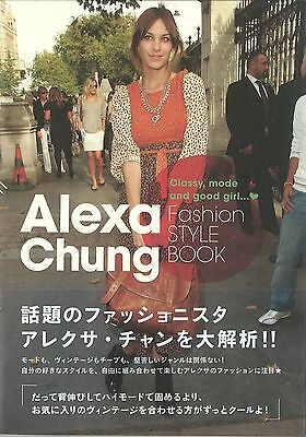 USED Alexa Chung Fashion STYLE BOOK (MARBLE BOOKS Love Fashionista) From Japan