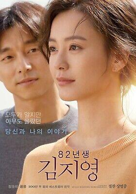 KIM JI-YOUNG, BORN 1982, 2019 Official Korean Movie Film Poster GONG YOO