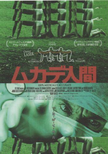 The Human Centipede 2009 Tom Six Japanese Chirashi Movie Flyer B5 Poster