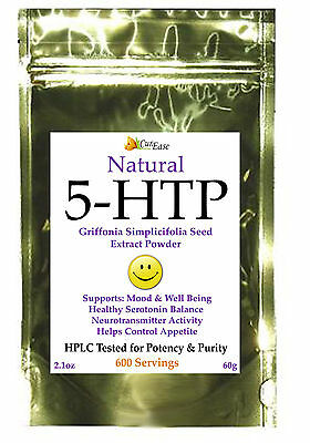 5HTP POWDER ~ 60g Grams Mood Enhancer Griffonia Pharmaceutical Anti Depressant