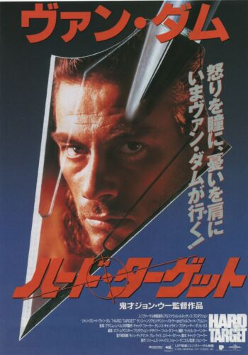 Hard Target 1993 Jean-Claude Van Damme John Woo Chirashi Flyer Poster B5
