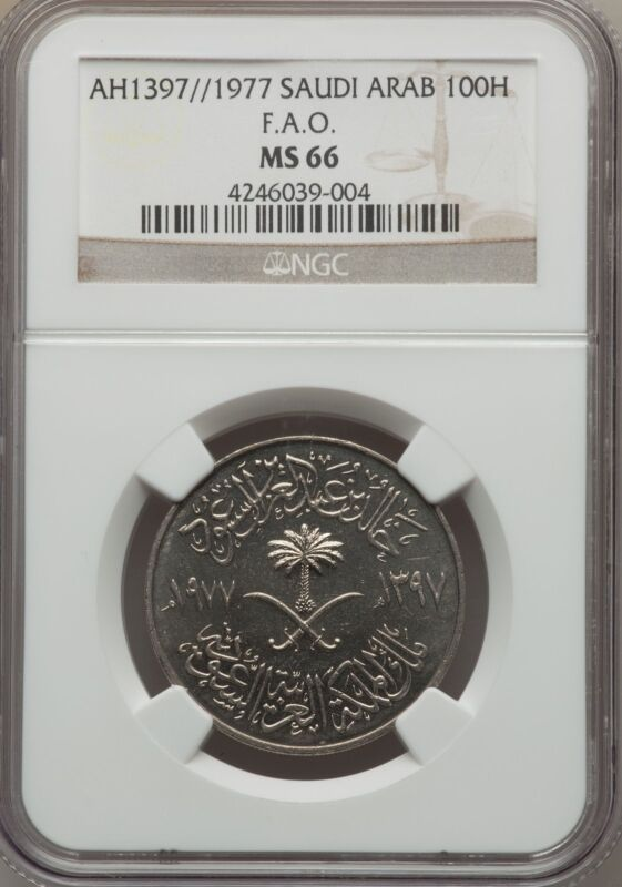 AH1397 1977 Saudi Arabia 100 Halala 1 Riyal F.A.O. NGC MS 66 Only 1 Finer @ NGC